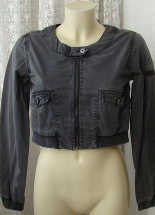 Куртка женская легкая серая болеро плотный хлопок бренд ichi р...