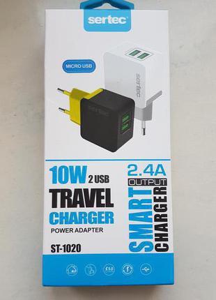 Качественное универсальное зарядное на 2 USB 5 В, 2.4A + кабель m