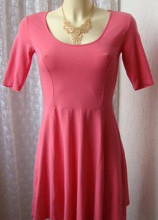 Платье летнее розовое хлопок мини h&m р.42 №6711а
