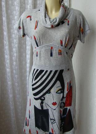 Платье теплое модное smash р.48-50 №7089