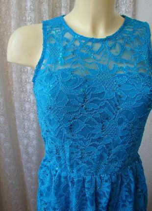 Платье кружевное с пайетками мини бренд sisters point р.40-42 ...