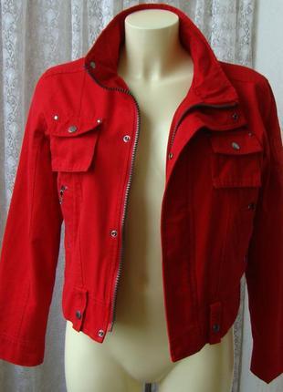 Куртка модная красная весна xdf р.42-44 №6567