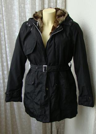 Женская куртка с меховой подстежкой зима р.44 №7376