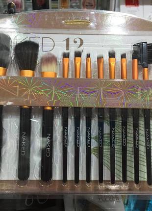 Кисти для макияжа 12 штук набор