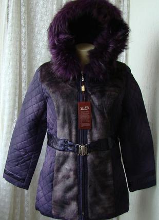 Куртка женская теплая модная осень зима капюшон натуральный ме...