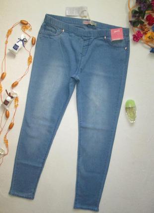 Суперовые стрейчевые летние джинсы скинни леггинсы без молнии ...