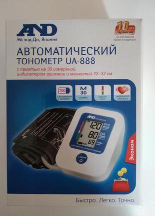 Тонометр автоматичний / Автоматический тонометр UA-888 E
