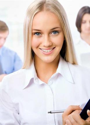Менеджер по роботі з клієнтами