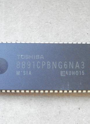 Процессор 8891CPBNG6NA3