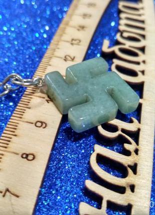 Брелок-натуральный камень(нефрит).