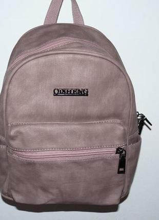 Рюкзак женский бежевый