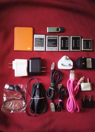 Аккумуляторы для мобильных, блочки, зарядки