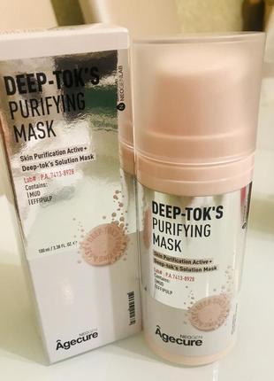 Маска-детокс для глубокого очищения кожи neogen agecure deep-t...