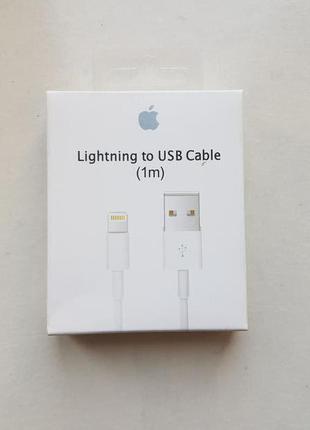 Оригинальный кабель Apple Lightning USB
