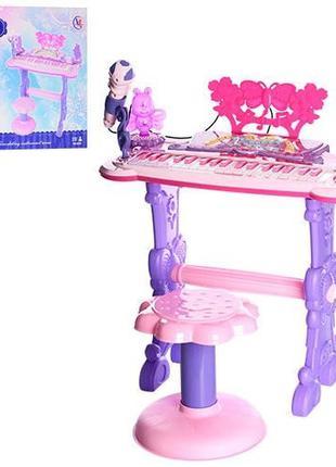 Детское пианино синтезатор со стульчиком арт 6618 на ножках