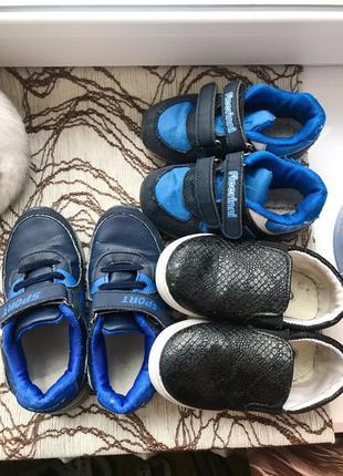 3 пары обуви для мальчика 27-28 размер, кроссовки для мальчика...