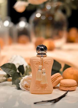 Cassili Parfums de Marly парфюмерная вода, спрей 75 мл ОРИГИНАЛ