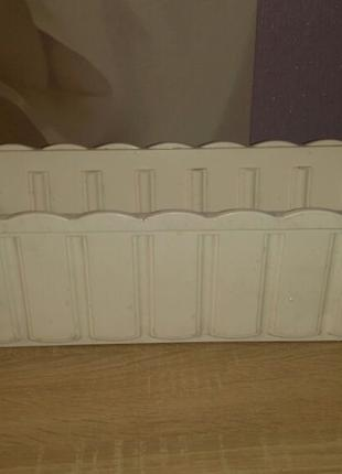 Балконный ящик для цветов (горшок)