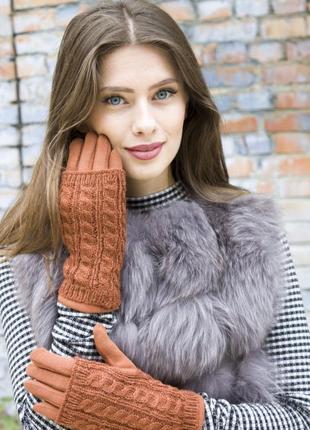 Женские перчатки стрейчевые +митенки