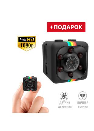 Мини камера sq11. Портативная камера видеокамера. Wifi камера.