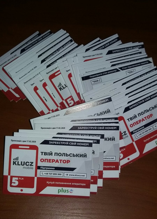 Польский стартовый пакет мобильной связи KLUCZ