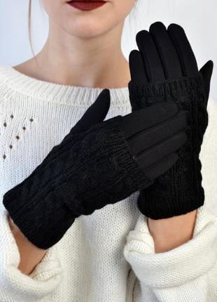 Женские стрейчевые перчатки и митенки