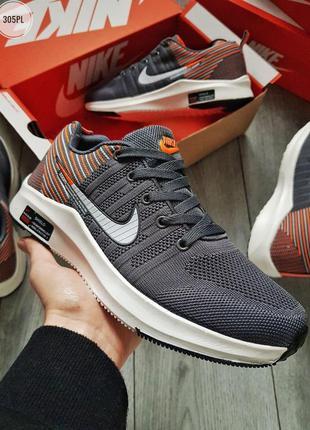 Nike run zoom total grey/orange🔺мужские кроссовки найк серый/о...