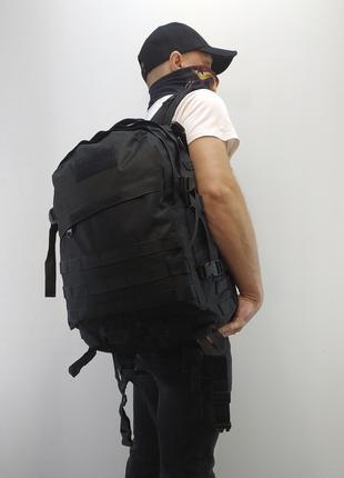 Тактический (военный) рюкзак Raid с системой M.O.L.L.E