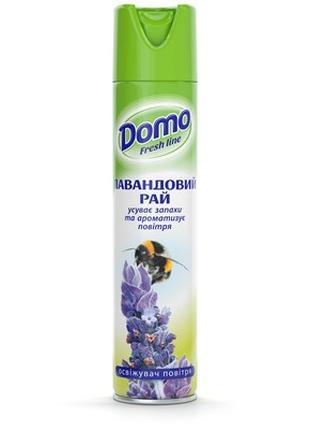 Освежитель воздуха Domo Лавандовый рай