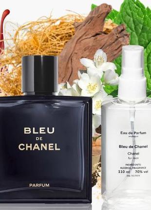 Мужская парфюмированная вода 110 мл аналог chanel bleu de chanel