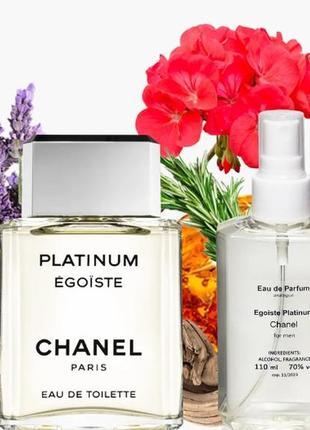 Мужская парфюмированная вода 110 мл аналог chanel platinum ego...