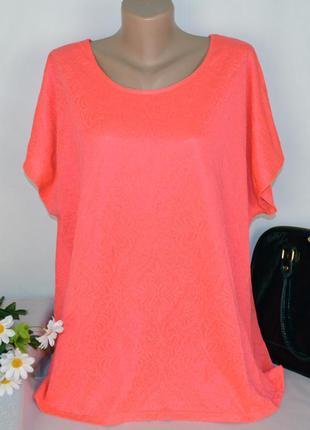 Брендовая яркая блуза label be большой размер этикетка