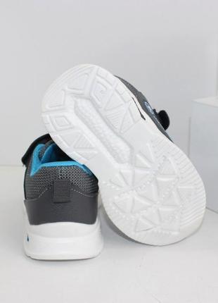 Детские серые кроссовки для мальчика