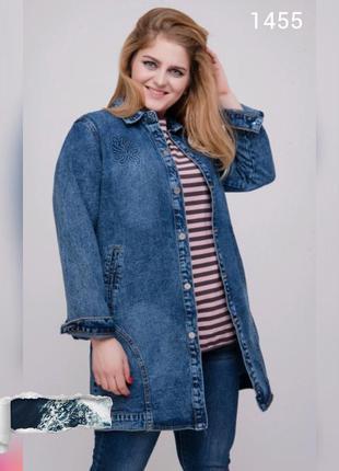 Куртка женская джинсовая батальная 52-60