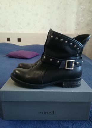 Женские кожаные ботинки sommerkind