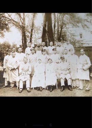 фотографія 1924 рік. хто на фото незнаю