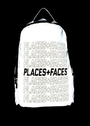 Рюкзак places+faces рефлективный светящийся