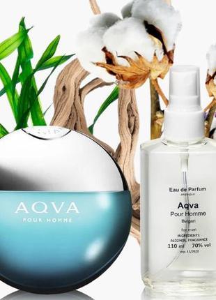 Мужская парфюмированная вода 110 мл аналог bvlgari aqva pour h...