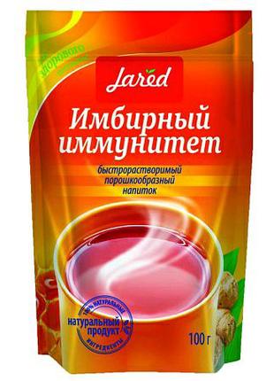 Быстрорастворимый порошкообразный напиток Имбирный иммунитет
