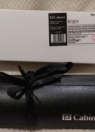 Набір ручок Cabinet Kristin ручка кулькова і перова синя (O15918-