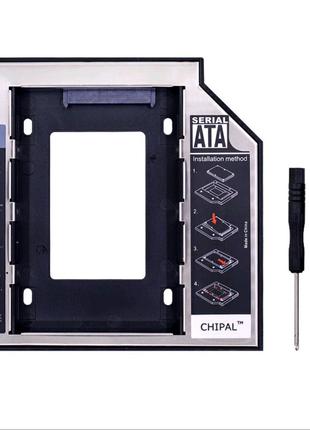 Карман для жесткого диска вместо DVD (Optibay Caddy 9,5 мм)