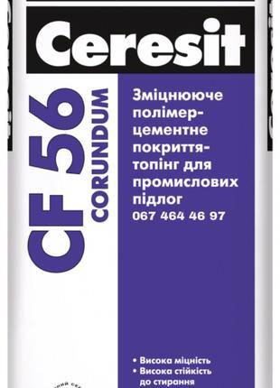Ceresit CF 56