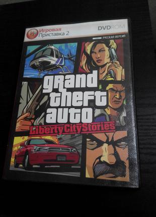 Коробка от игра GTA Grand Theft Auto: Liberty City Stories PS2