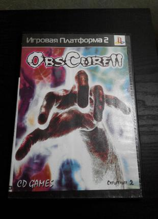 Коробка от игра ObsCure 2 PS2 Sony Playstation 2 game ПС2