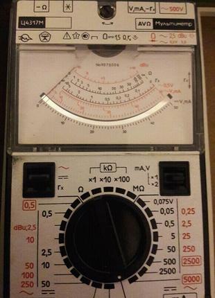 Вольтметр  Ц4317М
