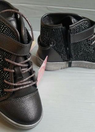 Ботинки Tom.m 5798B Black 28-33