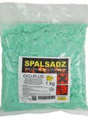 Каталізатор Sadpal/Spalsadz для чистки сажі