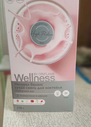 Коктейль Wellness «Natural Balance»
