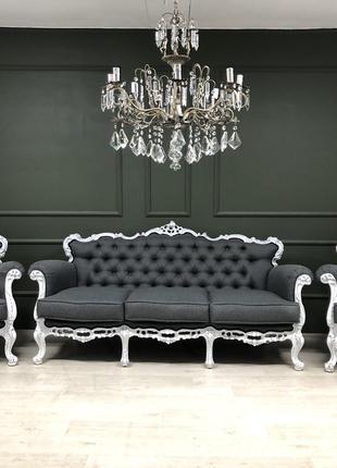Комплект мягкой мебели в стиле барокко: диван и два кресла