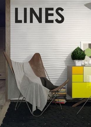 Гипсовая 3D панель LINES